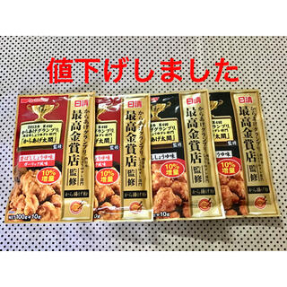 ニッシンセイフン(日清製粉)の日清製粉■から揚げ粉(調味料)