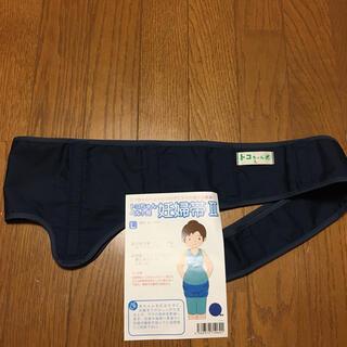 【新品(試着のみ】トコちゃんベルト用妊婦帯Ⅱとアンダー腹巻セット Lサイズ 紺(マタニティ下着)