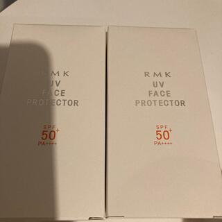 RMK - RMK UV フェイス プロテクター50g 2個
