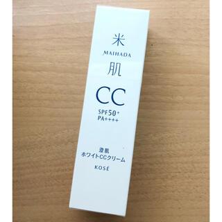 コーセー(KOSE)の澄肌ホワイトCCクリーム 00  コーセー 米肌 マイハダ(CCクリーム)