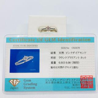 美品 Pt900 天然ピンクダイヤモンド リング (リング(指輪))