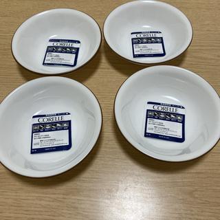 コレール(CORELLE)のコレールタフホワイトネイチャー ミニボウル皿4枚(食器)
