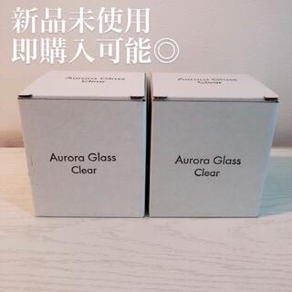 スリーコインズ(3COINS)の【新品未使用】スリーコインズ 3COINS スリコ オーロラグラス 2個セット (グラス/カップ)