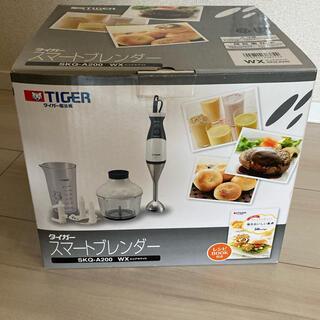 タイガー(TIGER)の【ジャンク】タイガー スマートブレンダー(調理機器)