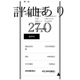 ナイキ(NIKE)のNIKE × SACAI VAPORWAFFLE 27.0cm(スニーカー)