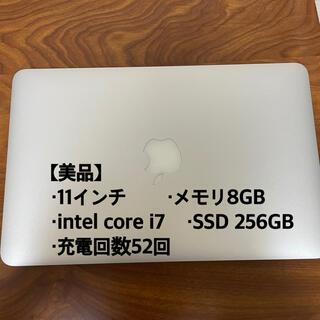 マック(Mac (Apple))の【希少品】MacBook Air 11インチ 美品 intel core i7(ノートPC)