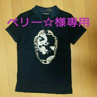 ヴィヴィアンタム(VIVIENNE TAM)のベリー☆様専用(Tシャツ(半袖/袖なし))