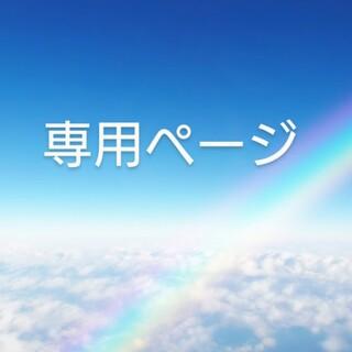 ジュエリーマキ - ジュエリーマキ・K9リング【#11〜#12】