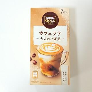 Nestle - ネスカフェ 大人のご褒美