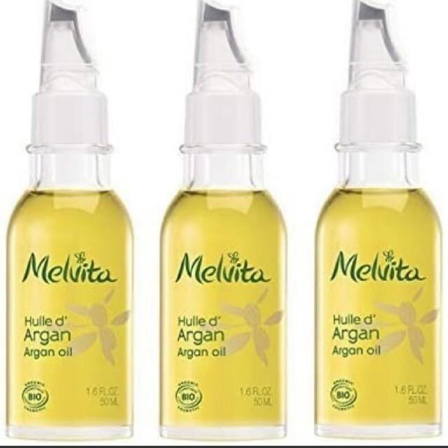 Melvita(メルヴィータ)の【新品】三点セット◎メルヴィータ アルガンオイル コスメ/美容のスキンケア/基礎化粧品(フェイスオイル/バーム)の商品写真