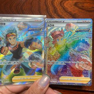 ポケモン(ポケモン)のポケモン トウキレアカード2枚セット(カード)