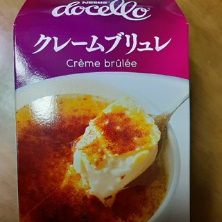 Nestle - クレームブリュレ Nestle ネスレ 1袋 コストコ
