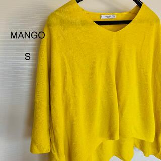 マンゴ(MANGO)の【夏本番!元気が出るビタミンカラー】MNG  差し色 ニット(カットソー(半袖/袖なし))