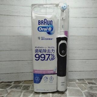 BRAUN - ブラウン オーラルB すみずみクリーンプレミアム 新品 即日発送 買い替え