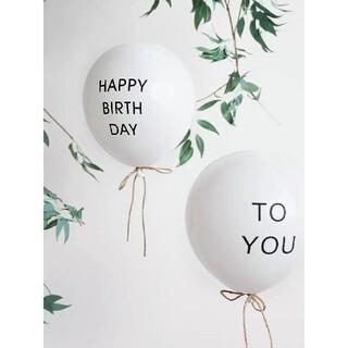 誕生日 バルーンhappy birthday to you風船 4個 パーティー(ガーランド)