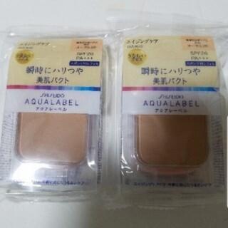 アクアレーベル(AQUALABEL)のアクアレーベル 明るいつや肌パクト〈ファンデーション〉レフィル ×2(ファンデーション)