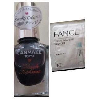 キャンメイク(CANMAKE)のキャンメイクネイル(ネイルトップコート/ベースコート)