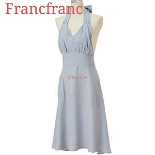 フランフラン(Francfranc)のフランフラン エプロン 新品 ロン フルエプロン 水玉 グレー ドット(その他)