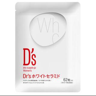 Dr.sホワイトセラミド(日焼け止め/サンオイル)