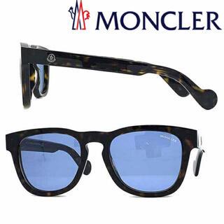 モンクレール(MONCLER)の【新品未使用】MONCLER (モンクレール)サングラス (サングラス/メガネ)