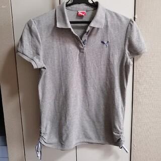 プーマ(PUMA)のPUMA プーマ ポロシャツ S(ポロシャツ)