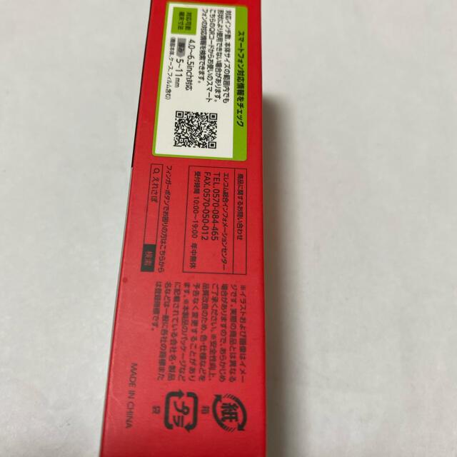 ELECOM(エレコム)のスマホ用ゲーム用フィンガーボタン 分離型 2ボタンP-GMFS2B01CR スマホ/家電/カメラのスマホアクセサリー(その他)の商品写真