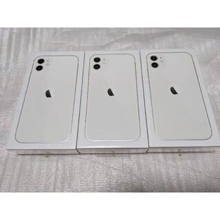 アイフォーン(iPhone)の★田中太郎様専用★【新品】 iPhone11 ホワイト SIMフリー (スマートフォン本体)