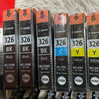 キヤノン(Canon)のキャノン純正品 プリンターインク(PC周辺機器)