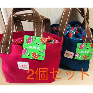 カルディ(KALDI)のカルディ 帆布 トートバック セット(菓子/デザート)