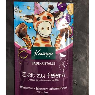 Kneipp - クナイプ バスソルト 5袋