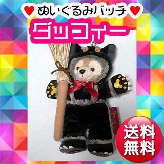 ダッフィー(ダッフィー)のディズニーリゾート限定 黒猫 ダッフィー ぬいぐるみ バッチ(ぬいぐるみ)