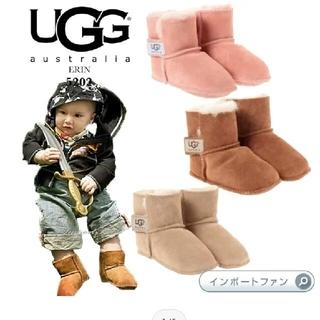 アグ(UGG)のUGG ベビー ムートンブーツ(ブーツ)
