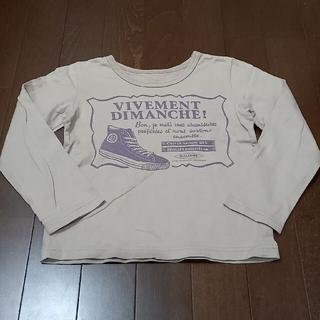 フェリシモ(FELISSIMO)のスニーカー ロンティー(Tシャツ/カットソー)