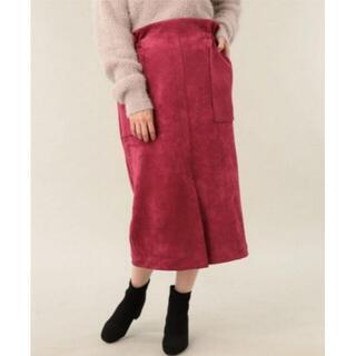 オプティミスティック(Optimystik)のミスティック ポンチスエードスカート ポケット付き ワインレッド a1033(ロングスカート)