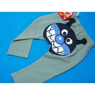 アンパンマン(アンパンマン)の新品 90cm アンパンマン さらさらストレッチロング丈パンツ ばいきんまん(パンツ/スパッツ)