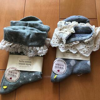 tutuanna - [新品・未使用品] チュチュアンナ★ 靴下 ソックス レディース 22〜25cm