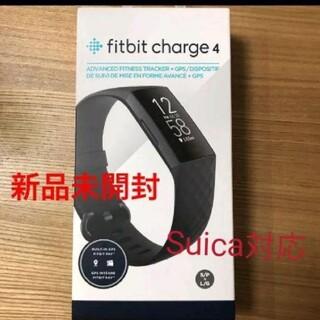 フィットフィット(fitfit)のfitbit charge4 GPS搭載 Suica対応(腕時計(デジタル))