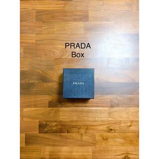 プラダ(PRADA)のPRADA Box(その他)