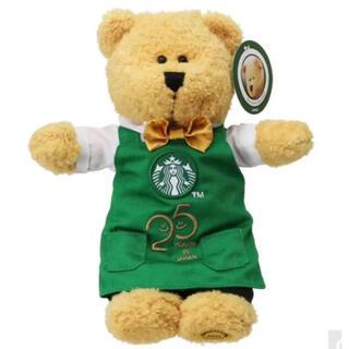Starbucks Coffee - スターバックス べアリスタ 日本上陸 25 周年 限定