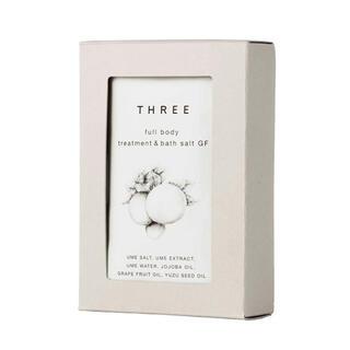 THREE - THREE スリー フルボディ トリートメント&バスソルト グレープフルーツ