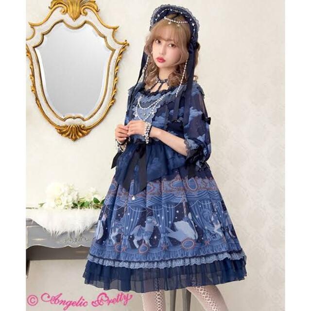 Angelic Pretty(アンジェリックプリティー)のAngelic Pretty ホロスコープカーニバルOP(コン) レディースのワンピース(ひざ丈ワンピース)の商品写真