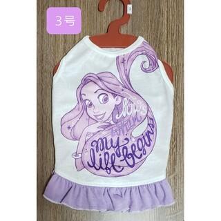 ディズニー(Disney)の期間限定値下げ【新品】犬服 Tシャツ ディズニー 3号(犬)