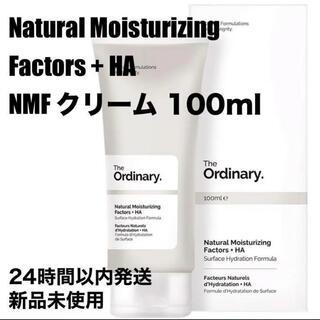 セフォラ(Sephora)のジオーディナリー ナチュラルモイスチャライジングファクター(美容液)