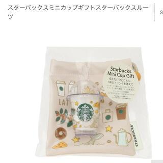 Starbucks Coffee - スターバックス 25YEARS 2021スターバックスミニカップギフト