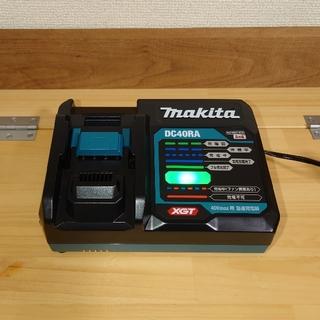 マキタ(Makita)のマキタ 40V 新品 急速充電器 DC40RA(工具/メンテナンス)