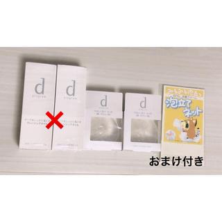 d program - d プログラム ディープクレンジングオイル&コンディショニングソープ 石鹸