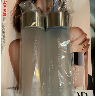 オルビス(ORBIS)のオルビス   クラスカギャラリー ミニボトル 2種類 新品 未使用(タンブラー)