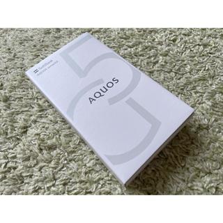 [新品未開封] AQUOS sense5G ライトカッパー Simフリー(スマートフォン本体)