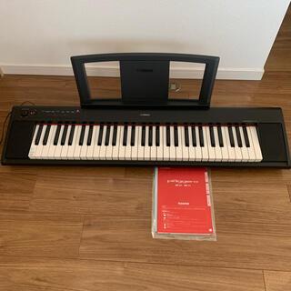 ヤマハ(ヤマハ)のヤマハ piaggero ピアジェーロ NP-11   2014年製(電子ピアノ)