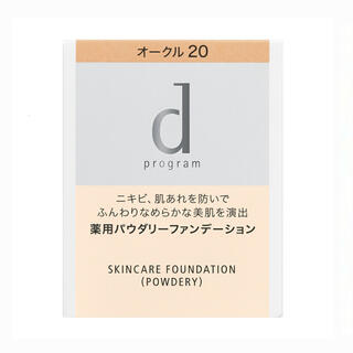 d program - dプログラム 薬用スキンケアファンデーション